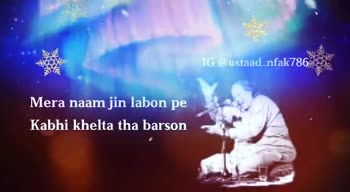 ਜੈ ਪੀਰਾਂ ਦੀ - Meri Jaan , Main wohi hun IG @ ustaadunfak786 unfak786 Mujhe yaad hai abhi tak - ShareChat