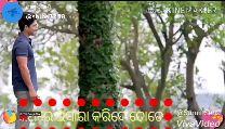santosh - ପାର କଖନ୍ତି : @ shiba 7258 Made in KINEMASTER THE Sha @ Sumit Sena VivaVideo ପୋଷ୍ଟ କରିଛନ୍ତି : @ shiba258 Made wits KINEMASTER ତୋ ଦିଇ ୬ It Google Play Shareclat @ Sumit Sena Viva Video - ShareChat