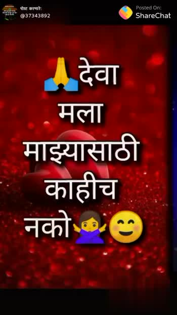 dear husband - ShareChat