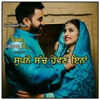 🎶surkhi bindi by gurnam bhullar(title track)👌 - ShareChat