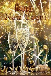 Islami New Year - ShareChat
