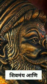 🚩छत्रपति शिवाजी महाराज जयंती - The DKK - ShareChat