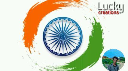 స్వాతంత్ర  దినోత్సవం స్టేటస్ - Luck creations Pay tribute to the who sacrificed their life r freedom - ShareChat
