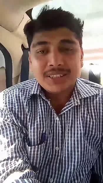 👍জাতীয় যুব দিবস 👍 - ShareChat
