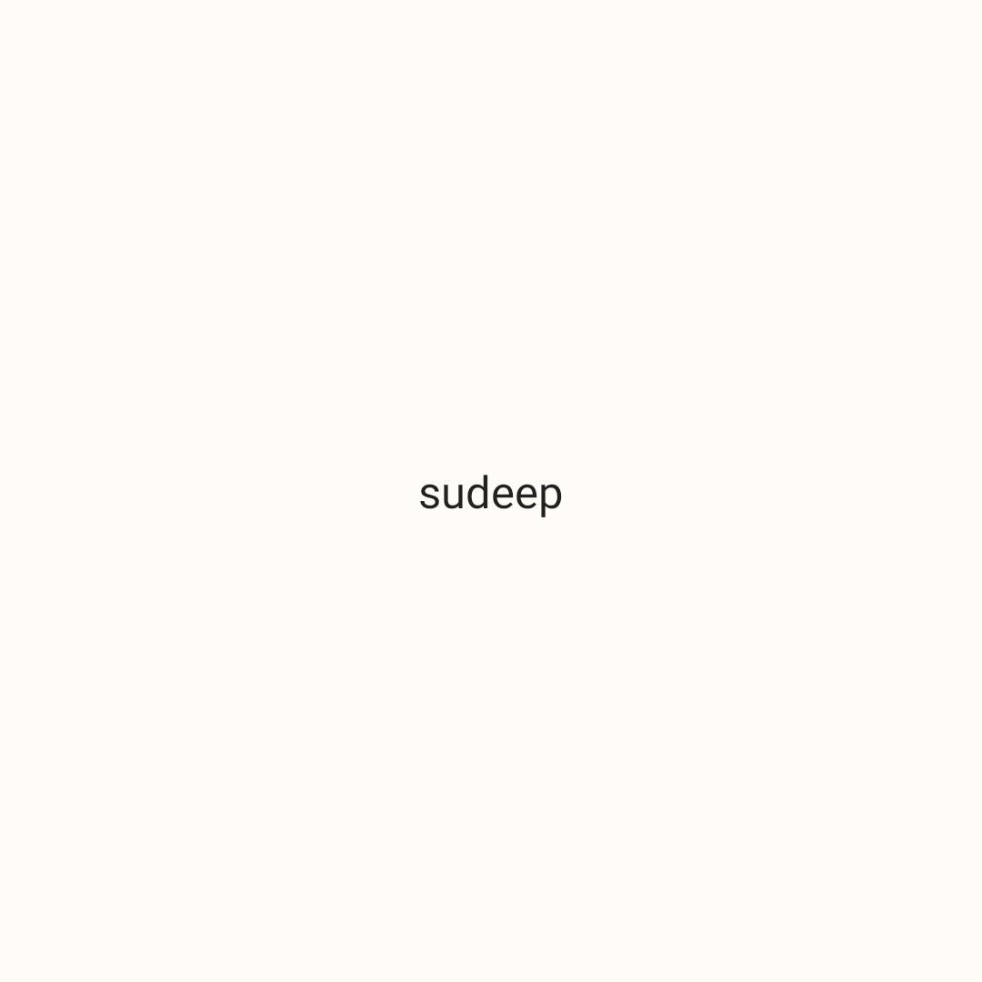 नाम के अक्षर - sudeep - ShareChat
