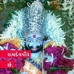 જય રામદેવપીર - લગાડી રે . . . - ShareChat