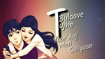💗love💘life💕 - Basu Tera ♡ Dhadke - ShareChat