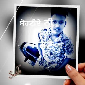sukh - ਬਸ ਤੇਰੀ । TRI - ShareChat