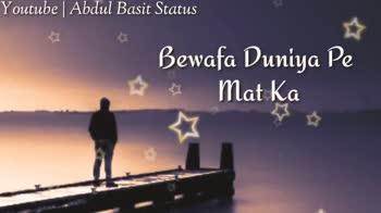 రంజాన్ ముభారక్ - 23 Youtube Abdul Basit Status Maut Aakar Youtube | Abdul Basit Status Qabar Me Tanha Qiyamat Takk Rahe - ShareChat