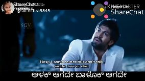 ಆದರ್ಶ ದಂಪತಿಗಳು - Samಹಿಡಿದವರು : Banka od 829 @ suchithra5845 K posted onSTER ShareChat I gave her as much pain too . Shargbದವರು : Please chithra5845 K Posted OnSTER Sharechat And I can ' t forget her too . - ShareChat