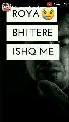 sad status - Akash AS TUJHE Akash AS ik vari mujhe tu bhi pyar kar - ShareChat