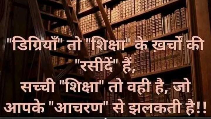 Sad Whatsapp Status Video Download in hindi दर्द भरे