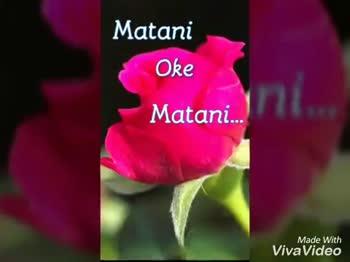💓లవ్ Whatsapp స్టేటస్ - Vantari navuthuna Made With Viva Video Made With Viva Video - ShareChat