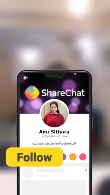 ഹോളി ഫിൽറ്റർ ചലഞ്ച് - ShareChat Anu Sithara actressanusithara https : / / youtu . be / weRpsNMAL3Y Follow - ShareChat