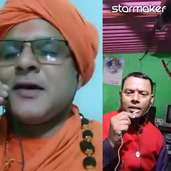 📹 लहरदार वीडियो 😂 - starmaker starmaker - ShareChat
