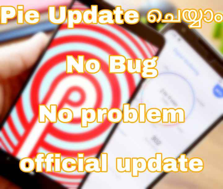 5 Min Craft - Pie Update ചെയ്യാം No Bug No problem official update - ShareChat