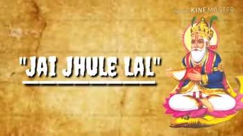 ✋ चेटीचंड - Made with KINEMASTER Jiye Halai Wah Lal Muhinja . . Made with KINEMASTER Jiye Halai Wah Lal Muhinja . . . . . . - ShareChat
