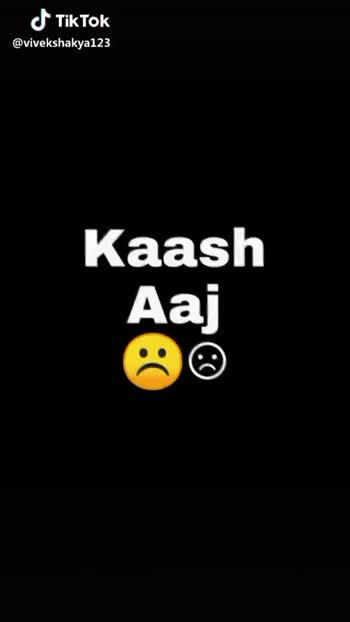 💏इश्क़-मोहब्बत - Suna Hai @ vivekshakya123 Hame Call Jaroor Karta h @ vivekshakya123 - ShareChat