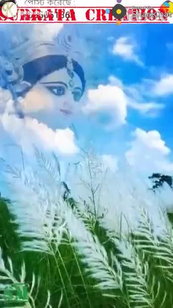 দূর্গা মন্ত্রোচ্চারণ ভিডিও 🎬 - ShareChat
