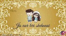 લિરીક્સ વીડિઓ સ્ટેટ્સ - ಸ್ಥಾನ ಇಾಡಿಗಳು Ve # km uss are main bhaagun he - ShareChat