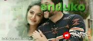 సాంగ్ లిరిక్స్ - Ense d ari SAMOSA YouTube Ramakrishna Manchalo Download the - ShareChat