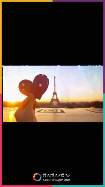 gombe 💕💕 - ShareChat