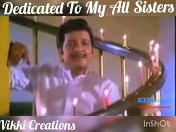 அண்ணன் தங்கை - Dedicated To My Au Sisters KIRIVIDEOS Vikki Creations InShot Dedicated To My Au Sisters ye Vikki Creations InShot - ShareChat