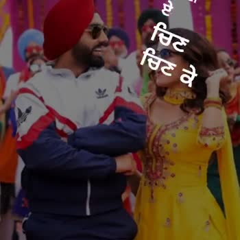 🎼 subaah by ammy virk 🎼 - ShareChat