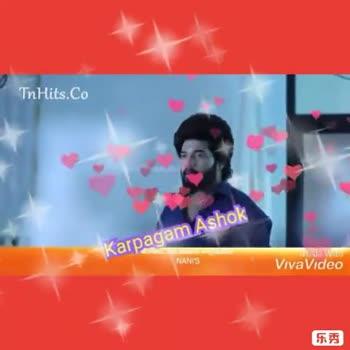 🌸 செம்பருத்தி - InHits . Co Karpagam Ashok Made With VivaVideo 乐秀 Karpagam Ashok Made With VivaVideo fit - ShareChat