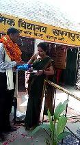 मेरा भारत महान - प्राथमिक विद्या विकास खण्ड - बिष्ट प्राथमिक विद्यालय या कास खण्ड - बिधनू कानपुर - ShareChat