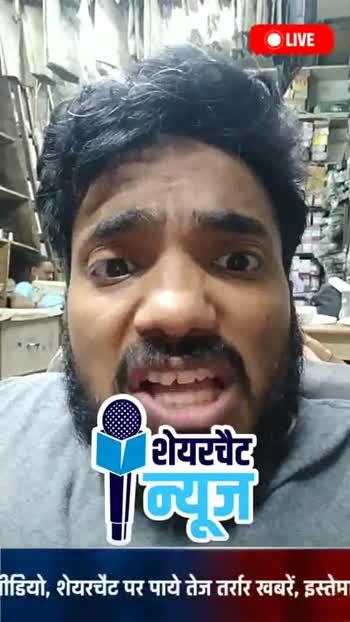 🎂 Happy Birthday Gulshaan Grover - ShareChat