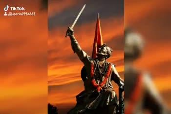 छत्रपति शिवाजी जयंती - Tik Tok @ user26992663 shaj Tik Tok : @ user26992663 - ShareChat