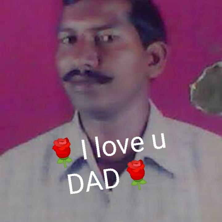 nanaku premato - I love u DAD - ShareChat