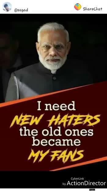 ಗೆಲುವಿನ ಸಂಭ್ರಮ - @ pupunith ShareChat Congratulations PM Narendra Modiji for once again winning the love of 1 . 3 Bn people ! TROLL RAVANA KING IS BACK ON HIS FIELD ಹರ ಹರ ಮಹಾದೇವ್ # ಗೆಲುವಿನ ಸಂಭ್ರಮ # ಗೆಲುವಿನ ಸಂಭ್ರಮ # ಚುನಾವಣೆ - 201 . . . > GOOgle Play | by Action Director CyberLink 274857301 o @ 74837301 ShareChat share MISSION 2019 Master Of eveloping India ' फिर एक बार मोदी सरकार / पंडित वीर ) # revI3208 GET IT ON Google Play CyberLink by Action Director - ShareChat