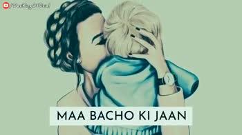 🎭Whatsapp status - / DesiKing Official Sarra _ ar Kitni Shital Hai Love You Mom - ShareChat