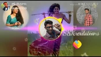 dj - పోస్ట్ చేసినవారు : @ sair5530 Made with KINEMASTER Sa pallavi SK creations Avee Player emo Made with KINEMASTER KINEMASTER ShareChat Sai wale sair5530 ఐ లవ్ షేర్ చాట్ Follow - ShareChat
