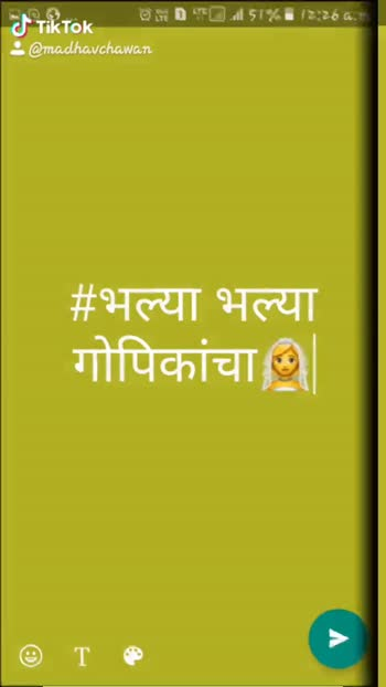 Tic Tok - ०५० 1 LTELil 50 % / 2 : ३ । ६ . . . । @ madhavchawan # नाद या मनाने सोडला © T # | ॐ . . . ॐ ४ 1 TELLil 50 % 2 : 30 c . . m . . | # जीव आपला वेडा पीसा करून सोडला > @ madhavchawan - ShareChat