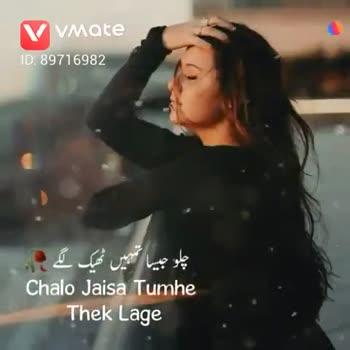 🏏 क्रिकेट गुंडा - ShareChat