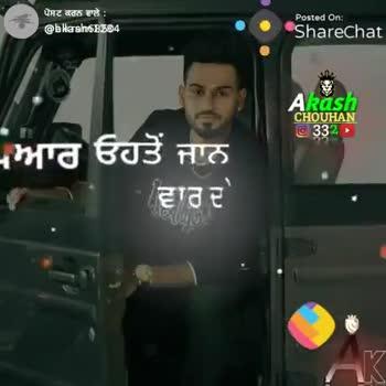 🤳ਮੇਰੀ ਫ਼ੋਟੋ - ShareChat