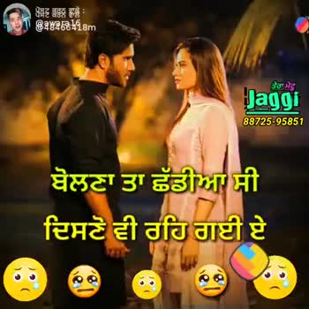 sad💔👈 - ShareChat