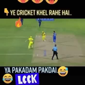 🤣 क्रिकेट जोक्स🤣 - ShareChat