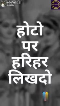 bhakti shakti - ShareChat