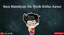 ਲੱਕ ਤੇਰਾ ਪਤਲਾ ਜੇਹਾ - MO Daaru Badnaam Karti . Vish eDiT SUBSCRIBE NOW - ShareChat