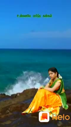 💔 காதல் தோல்வி - ப . சதிஷ் எடிட்டிங் - பந்தயம் elo + Google Play Store a : share Shayris , Quotes , WhatsApp status TopBuzz Global 12 INSTALL Contains ads Do 2 . 700 Thriving online community with jokes , shayari collections and viral gossip READ MORE - ShareChat
