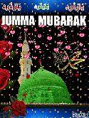 🕌जुम्मा मुबारक - ShareChat