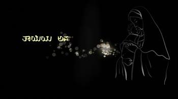 👨👦ತಂದೆ-ಮಗು - ShareChat
