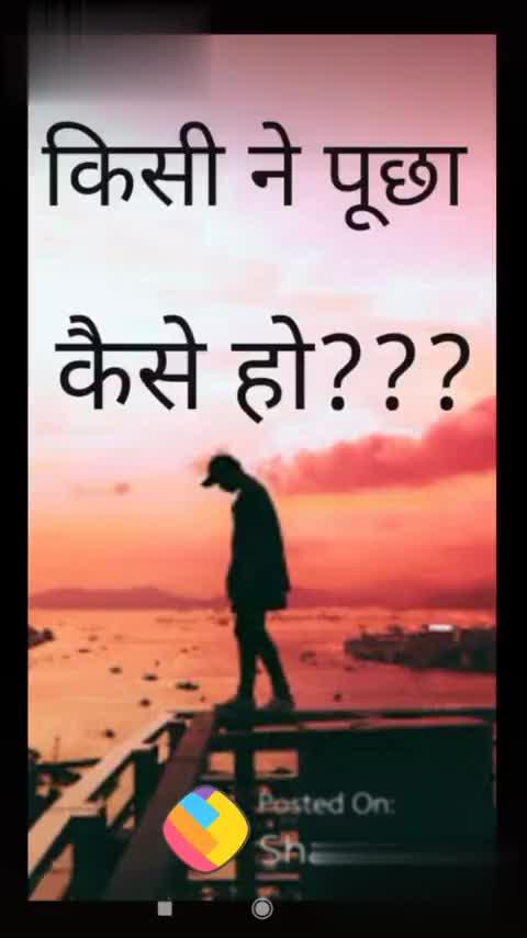 💔दर्द-ए-दिल - पोस्ट करने वाले : @ 137 109984 जिंदगी में । गम है . . Posted On : ShareChat @ pihugujjari ShareChat Rahul Pandey 137109984 E ShareChat Roo ! Follow - ShareChat