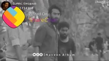 👬 பிரெண்ட்ஷிப் ஸ்டேட்டஸ் - Samk128 போஸ்ட் செய்தவர் : 1734368 Posted On : ShareChat OOO Naveen Album - ShareChat