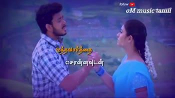 🤵அஜித் - follow OM music tamil சொடலைமாட follow OM music tamil ஏன் உரு நீ இல்லன்னா மரகு டும் SUBSCRIBE NOW - ShareChat