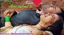 नागिन 3 - 22funmedia Kaise kheloo Apne jaibaat SE Install4Fun and Get Rs . 50 Paytm Cash 4Fun Download free Who - ShareChat